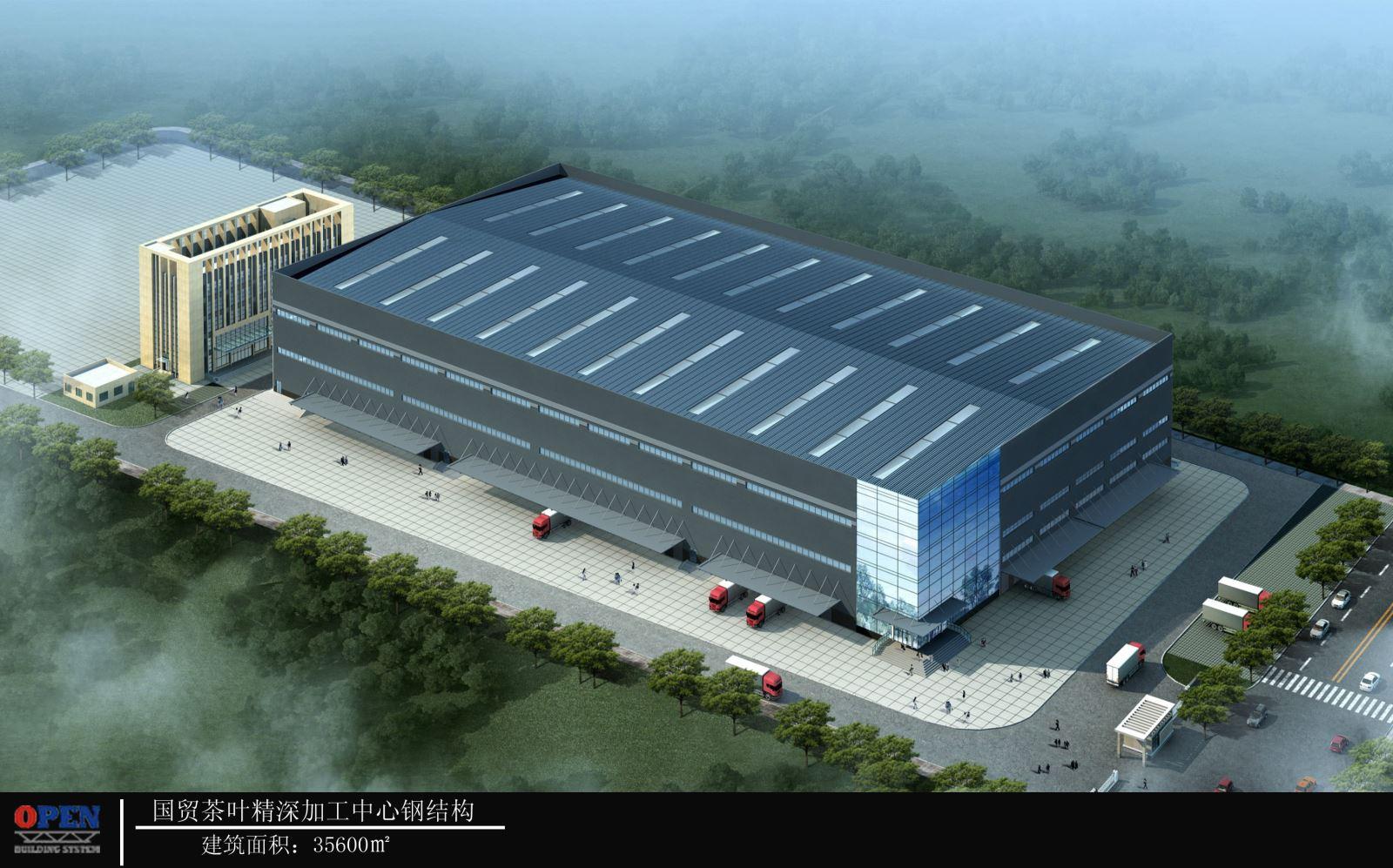 国贸茶叶园精深加工中心钢结构